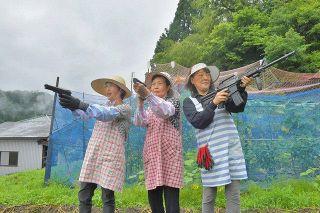 美山の女性3人「農作物守る」 モンキーバスターズ結成