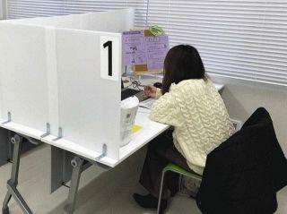 オンライン学習など利用スペース支援 静岡市