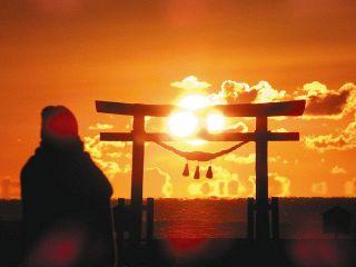 ゆるキャン効果で訪問増 磐田の観光施設、登場メニューや演出