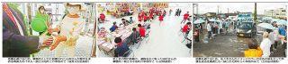 選挙戦も「新たな日常」 鯖江市長選