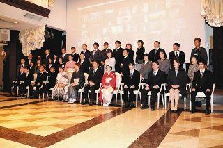 障害ある人と健常者11人祝う 浜松で新成人