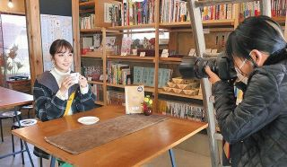坂井市サイトで旅行気分 CanCam専属モデル 石川さんが案内