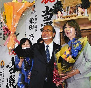 【富山】新知事に新田氏 現職敗北は初