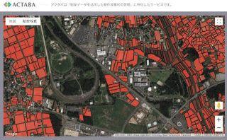 「AI検地」で負担軽減 裾野市が実証実験