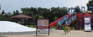 <西尾衛さんの おすすめスポット> 富山県上市町「あさひの郷公園」