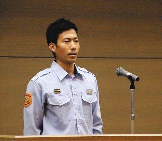 現場で感じた課題解決へ 浜松の若手消防職員が発表
