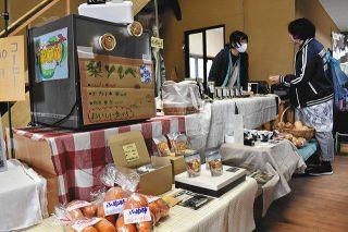 富山でにぎわう 女性農家ら出店「なやマルシェ」