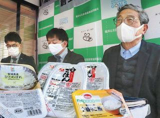 6次産業 新農協設立へ パックの米飯や米麺柱に 県内有志生産、加工し販売