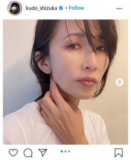 【写真】「何だかほうれい線が深くなってきました」工藤静香が投稿した顔のアップ