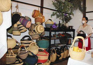 西アフリカの手編み籠など 湖西の雑貨店で展示即売