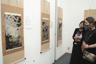 伊藤若冲の絵画傑作 浜松で作品展始まる