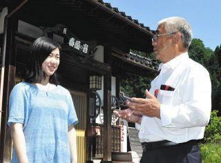 【石川】春蘭の里 21歳盛り上げる 能登町の多田さん 父から運営引き継ぐ
