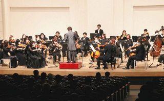 初演奏で音色も最高峰 2楽団合体の富士山静岡交響