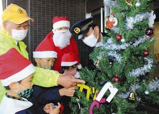 クリスマスツリーに交通安全 袋井署で園児が飾り付け