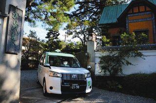 半日旅、タクシーで安心 名鉄の名古屋ツアー好調