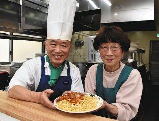 福井の老舗イタリア復活 三角地帯から移転 変わらぬ洋食の味