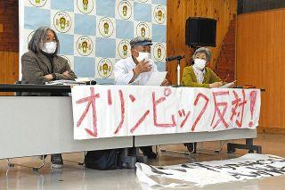 「反対の声消された」 長野の団体、聖火リレー配信巡りNHKに抗議文