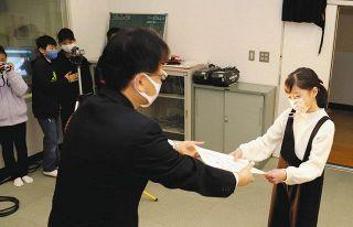 ごみ減量優秀10小学校を表彰 浜松市