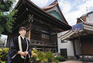 <日野史さんの おすすめスポット> 石川県小松市「西照寺」