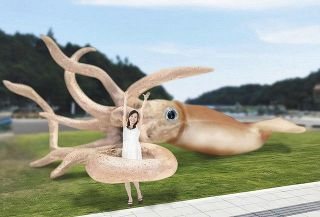 イカのモニュメント イメージ図が完成 能登町つくモール