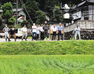 炎天下 ドローンが農作業 七尾・八田町営農組 消毒、肥料散布に導入
