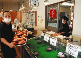 並べない、走る魚屋奮闘 浜松の2代目が売り方を改革