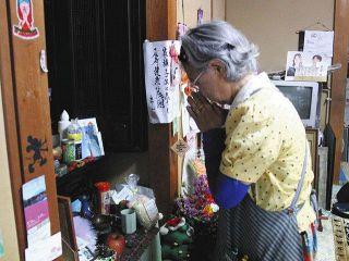東名あおり・夫婦死亡4年 遠い公判、母の弱音