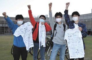 県内全54自治体を走破 東郷高OBら4人、自転車で