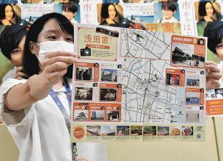映画「浅田家!」公開間近 津市がロケ地マップを制作