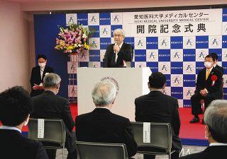 岡崎の病院が再出発 愛知医大の分院「メディカルセンター」
