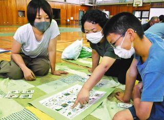 日ごろの備えゲームで学ぶ 浜松で防災ワークショップ