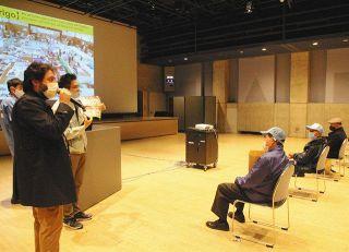 ジシン、ツナミに備え 浜松でブラジル人向け防災講座