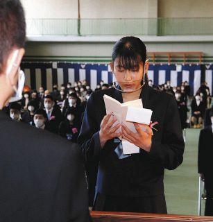 亀田さん答辞 表情晴れやか いしかわ中日体育賞・選手賞 2度受賞