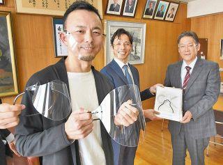 表情分かるシールド 聴覚障害者向け鯖江の会社開発  掛け心地 眼鏡の技生かす