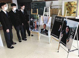 生徒らモデル 掛川・横須賀高のPRポスター作製