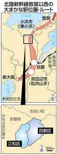環境アセス 遅れる京都 敦賀−新大阪 里山の魅力 低下を懸念 南丹市ルポ