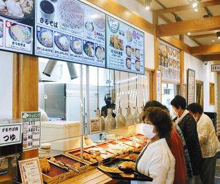 セルフ形式で十割そばと渥美産食材 豊橋に開店、田原の野菜やシラス提供